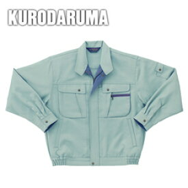 作業服 作業着 ワークウェア 6L〜8L クロダルマ 秋冬作業服 長袖ジャンパー 320006