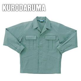 作業服 作業着 ワークウェア 6L〜8L クロダルマ 秋冬作業服 長袖ジャンパー(ヒヨク) 32382