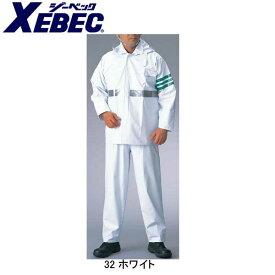 カッパ レインコート レインウェア XEBECジーベック 雨衣高輝度 18451