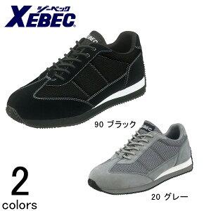 安全靴 レディースサイズ有り XEBEC ジーベック 85100 メッシュ 軽量 女性
