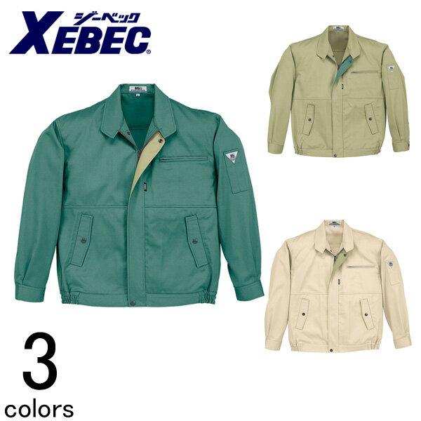 【XEBEC(ジーベック)】【秋冬作業服】ブルゾン 5410