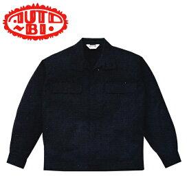 作業服 作業着 ワークウェア AUTO-BI 山田辰 秋冬作業服 防炎ジャンパー 5201