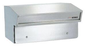フェンスや門扉に取り付けができます♪ ハッピーポスト ファミール NO.641 ステンレス製 ヘアーライン仕上 カギなしタイプ