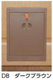 [新色が出ました] ペットドア PD-250 ダークブラウン色