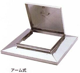 屋上 天蓋 (点検口・マンホール) 角型 大 先付用 アーム式 ステンレス製 内径 600×外径 1000ミリ 大和建工材 H040B