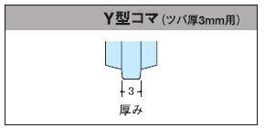 家研販売KAKEN木製引戸用調整戸車MR2-Y4型コマ形状:Y型×1個上下左右調整機能付耐久性27万回の安心設計です