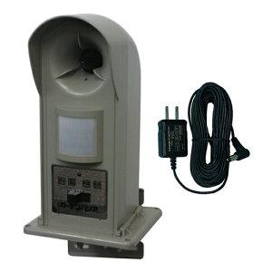 ガーデンバリア GDX-2用 ACアダプター GDX-OP01