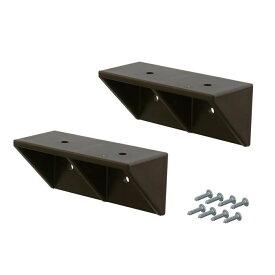 LABRICO 2×4 棚受シングル ブロンズ DXB-2(1コ入)