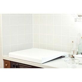 池永鉄工 IK2-60W システムキッチン用コンロカバー ホワイト60cm幅のビルトインコンロ用
