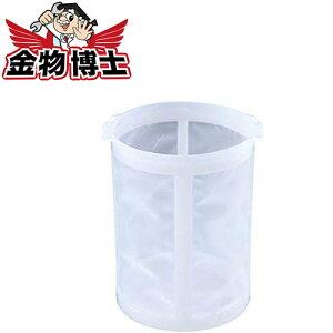 マキタ プレフィルタ / 充電式クリーナー 【マキタ A-50463】粗いゴミ用。フィルタの上にかぶせて使用。