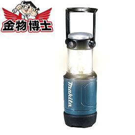 充電式LEDランタン / ランタン / LED 【マキタ ML102】本体のみ バッテリ 充電器別売り充電式7.2V 10.8V 高輝度LED