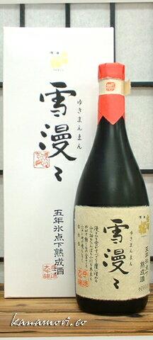 出羽桜-雪漫々720ml