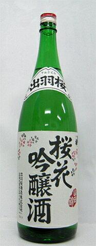 出羽桜-桜花吟醸山田錦1800ml