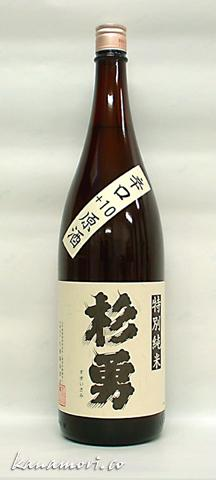 杉勇-+10原酒1800ml