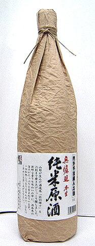 男山-無濾過純米原酒1800ml