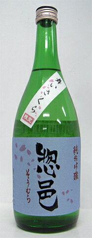 惣邑-純米吟醸羽州誉舞いさくら720ml