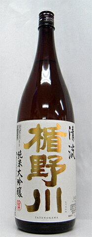楯野川-純米大吟醸清流1800ml