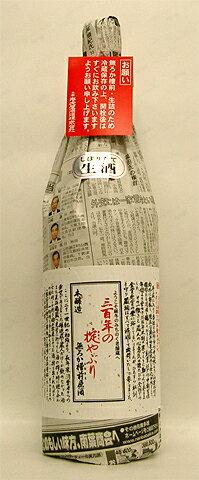 ◎この価格でこの旨さ!H29BY新酒(冬)第1弾!【寿虎屋 本醸造「三百年の掟やぶり」1800ml】<寿虎屋酒造>