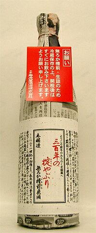 ◎この価格でこの旨さ!H29BY新酒(冬)第1弾!【寿虎屋 本醸造「三百年の掟やぶり」720ml】<寿虎屋酒造>