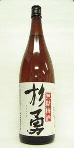 ◎発売再開(旧無糖梅酒)◎糖類ゼロのドライ梅酒!【杉勇「超辛口梅酒」1800ml】<杉勇蕨岡酒造場>