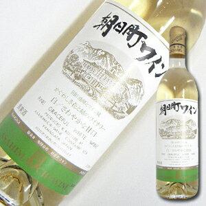 朝日町ワイン(白・甘口)720ml