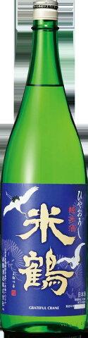 米鶴-純米原酒ひやおろし1800ml