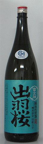 出羽桜-雪女神四割八分1800ml