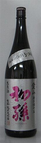 初孫-愛山(生原酒)1800ml