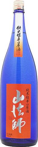 山法師-純米超辛口原酒1800ml