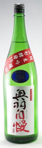 奥羽自慢-山形酵母16-1(生)1800