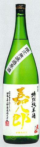 大山-嘉八郎1800ml