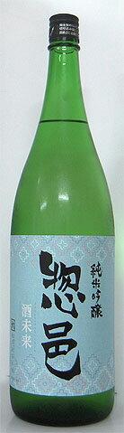 惣邑-純米吟醸酒未来1800ml