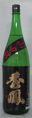 秀鳳-山田錦47原酒1800ml