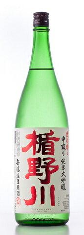 楯野川-中取り純米大吟醸出羽燦々(生)1800ml