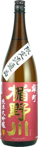楯野川-雄町1800ml