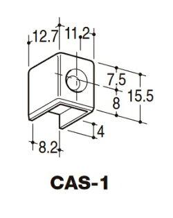 チャンネルサポート断面保護キャップロイヤル棚柱ホワイトASF-1用CAS-1WT