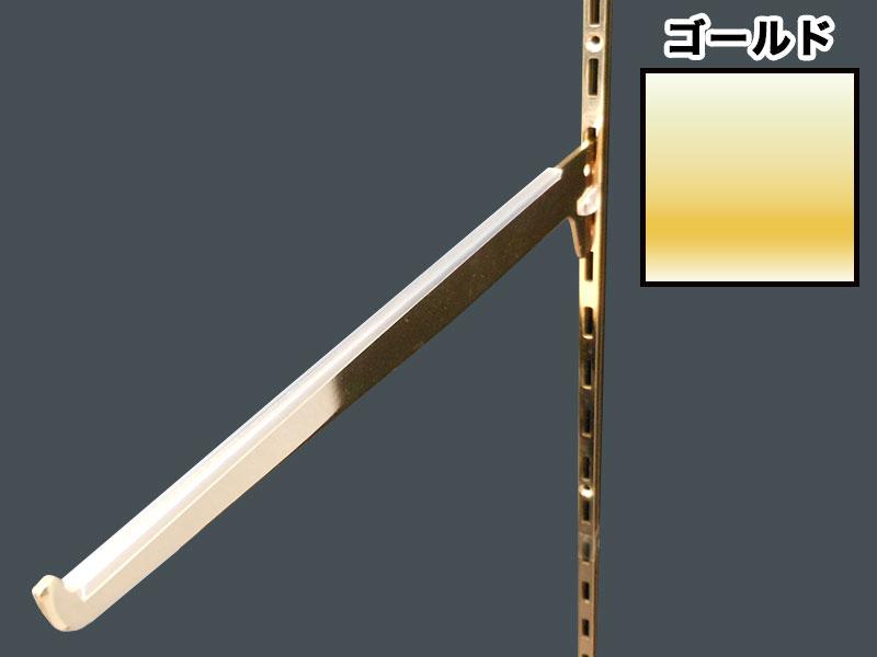 ロイヤル 水平ガラス棚ブラケットR-110GS ゴールド 210【在庫なしの場合納期14日程】