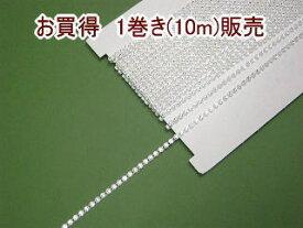 お買得!! クリスタルブレード 1連 10m巻きCBDG-10101-1T【送料無料】