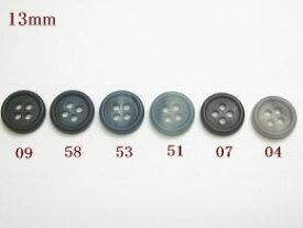 シャツ・ブラウス用ボタン-13mm(12個で180円(税別))PBAZ-S6013-1【ネコポス便OK】
