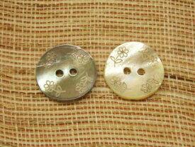 アワビ貝ボタン-15mmSBT-16664-15【ネコポス便OK】