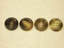 メンズジャケット用ボタン-2 25mmPBAZ-133113-25【ネコポス便OK】