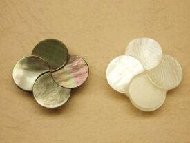 貝ボタン(花)-20mmSBTM-70032-20【ネコポス便OK】
