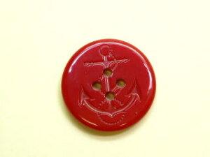 イカリボタン(ピーコート・ジャケット用)-赤30mmPBT-770-1530【ネコポス便OK】