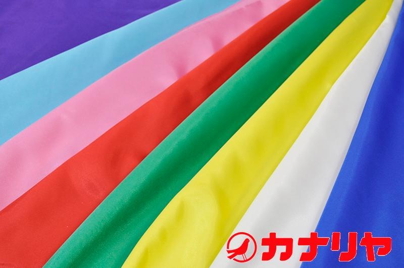 生地/カナリヤ/サテン/キャロルサテン【30cm(数量3)以上10cm単位でご注文ください!】
