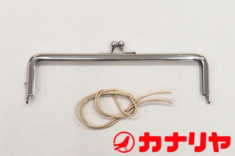 カナリヤ/手芸/がま口/角型/16.5cm/F1650