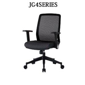 デスクチェア オフィスチェア 書斎用椅子 KOIZUMI コイズミ エルゴノミックチェア JG4 肘付きタイプ