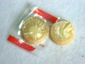 チーズほたて(チーズ帆立)300g【送料無料・代引き不可・ポスト投函(ネコポス)】