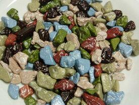 小石チョコレート(ストーンチョコ) 2500g(500g×5)