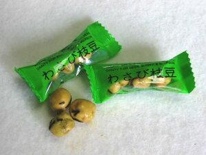 わさび枝豆300g(1個2g前後)