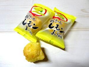 好きっとレモンあられ100g(約32個)
